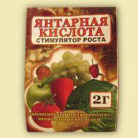 yantarnaya_kislota_dlya_komnatnyh_rasteniy (200x200, 10Kb)
