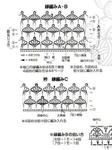 Превью оборка схема (319x427, 80Kb)