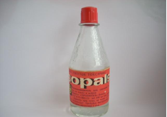 sopals (642x450, 244Kb)