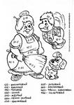 Превью karlson-umn-dvuzn-na-odnozn_big (494x700, 253Kb)