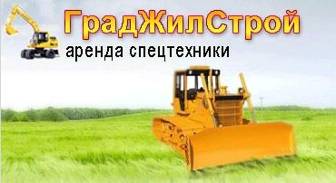 1424979640_Bezuymyannuyy (370x202, 33Kb)