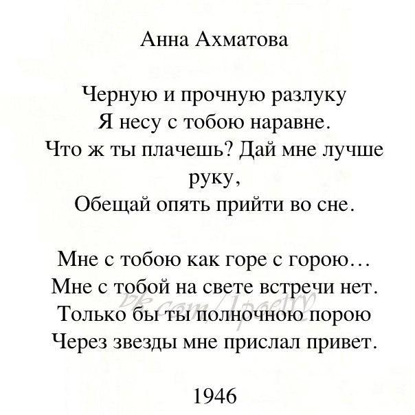 ахматова (604x604, 50Kb)