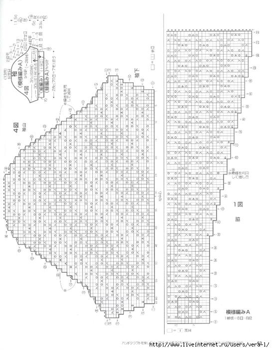 00063 (545x700, 231Kb)