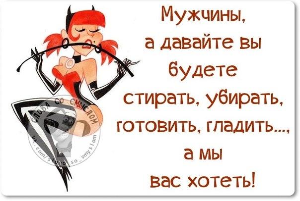 3085196_1424978299_frazki1 (604x406, 52Kb)