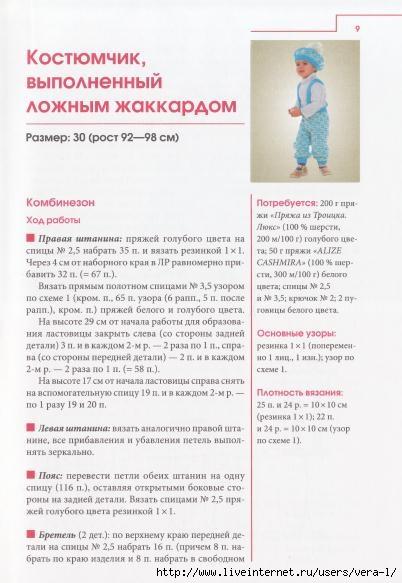 ZolKolVjaz_Deti_9 (402x583, 117Kb)