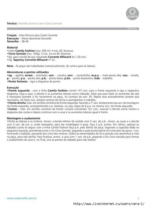 vestidobranco (1)_2 (494x700, 156Kb)