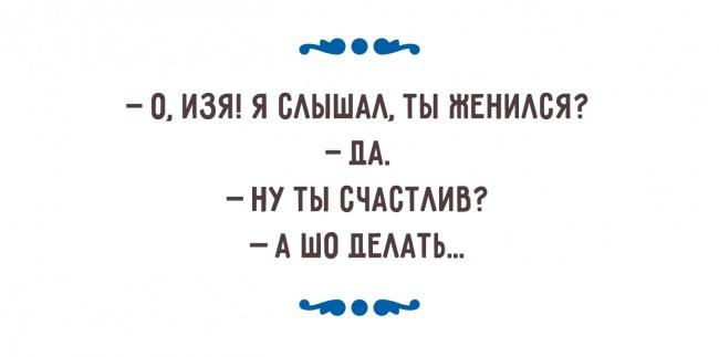 originalиджшл (650x323, 71Kb)
