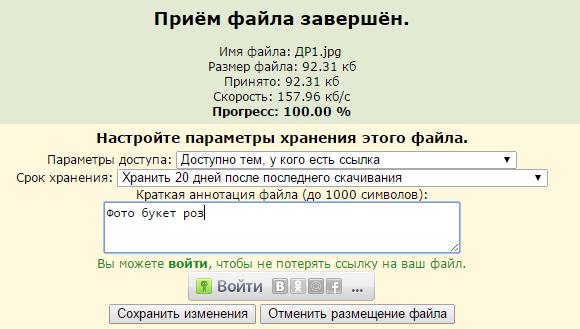 ���� (580x329, 24Kb)