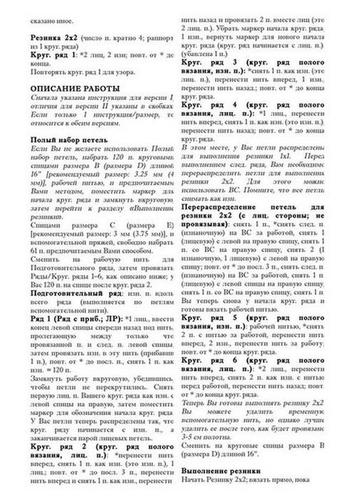 YoFLcbUjypY (494x700, 232Kb)