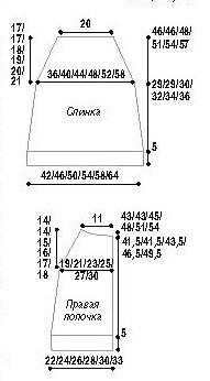 zhaket_s_graficheskim_uzorom_na_pugovicah-scheme-spicami-vyazanye_kofty_spicami_so_shemami(2) (191x346, 57Kb)