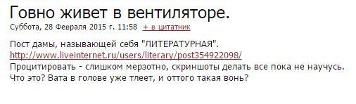 РїСЂРѕР» (506x148, 86Kb)