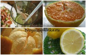 polza-citrusovyx-300x192 (300x192, 96Kb)