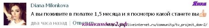 0_135380_67c27fce_orig (674x93, 40Kb)