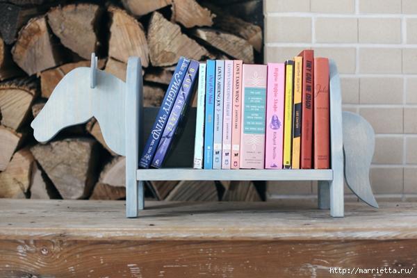 Лошадка с книжками. Креативная полочка своими руками (12) (600x400, 189Kb)