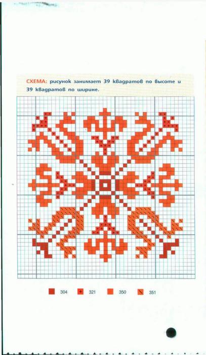 jsatLpvGL2A (407x700, 278Kb)
