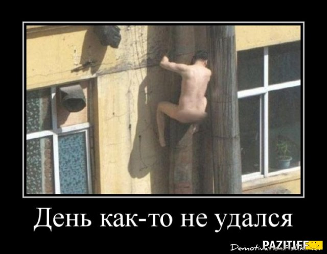 1348051327_demotivator-0012 (640x498, 46Kb)
