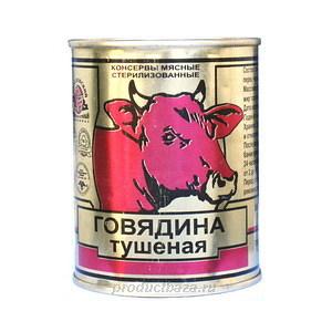 тушенка2 (300x300, 71Kb)