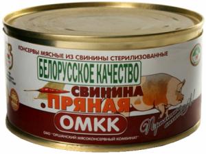 тушенка5 (300x225, 116Kb)