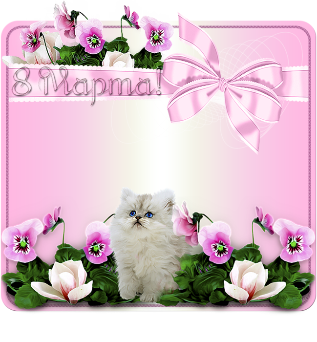 aramat_0T190 � (649x700, 488Kb)