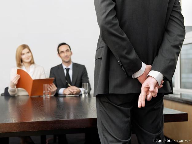 как составить резюме, как вести себя на собеседовании, как найти хорошую работу, RIA.com доска объявлений в Украине,