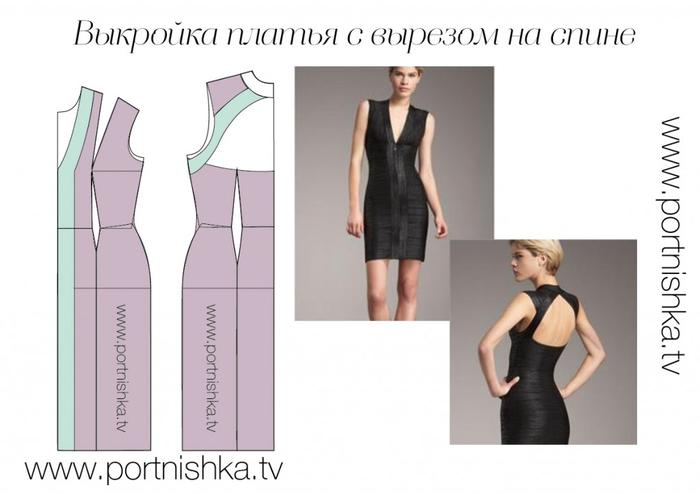 Vyikroyka-platya-s-vyirezom-na-spine-1024x723 (700x494, 147Kb)