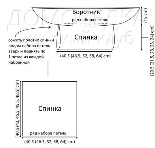 Fiksavimas1 (538x513, 98Kb)