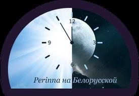 Отель на час