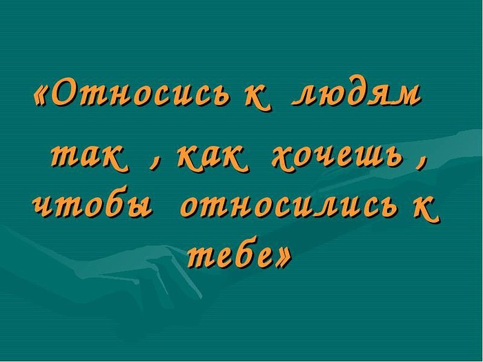 120355602_3416556_getImage_3_1_ (700x525, 242Kb)
