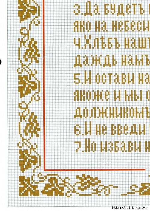 Рї (3) (499x699, 386Kb)