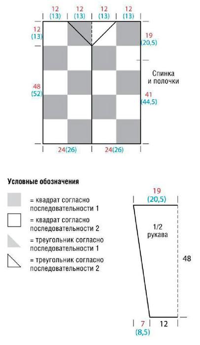 m_027-2 (406x700, 91Kb)