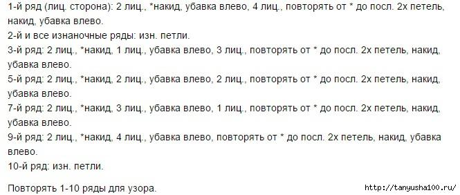 4897960_cheshyya (665x282, 132Kb)