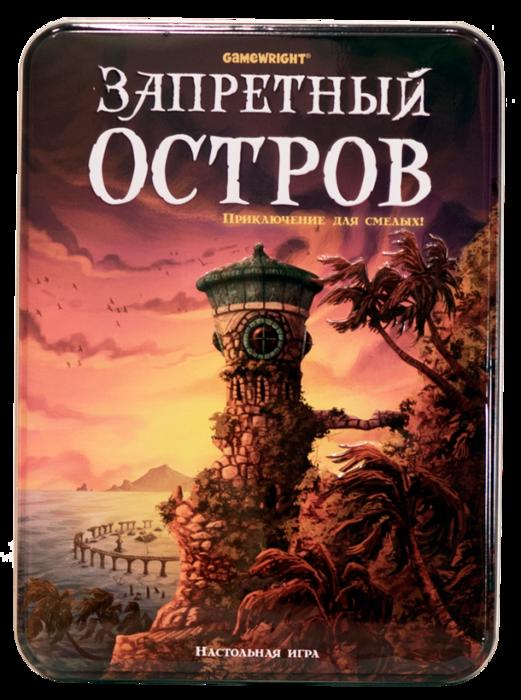 2835299_Zapretnii_Ostrov (521x700, 580Kb)