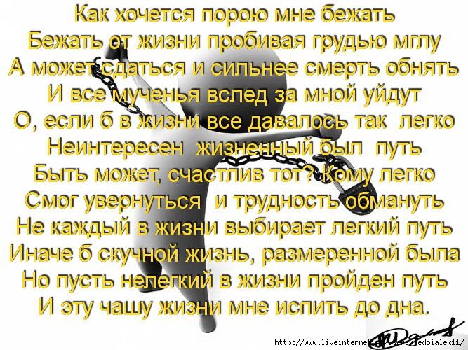 4403853_23_ (667x500, 338Kb)