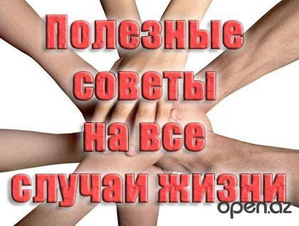 1370429527_sovet_pravo_na_jizn[1] (420x318, 66Kb)