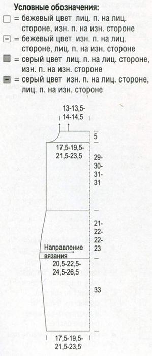 m_050-2 (299x700, 153Kb)