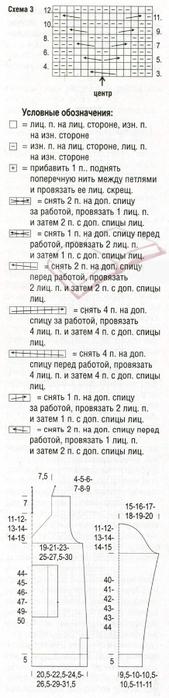 m_027-2 (169x700, 128Kb)