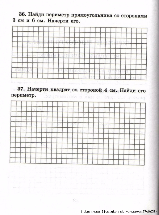 sova-matem2klass.page25 (515x700, 257Kb)