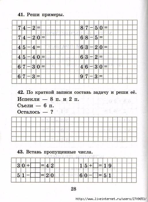 sova-matem2klass.page29 (515x700, 268Kb)
