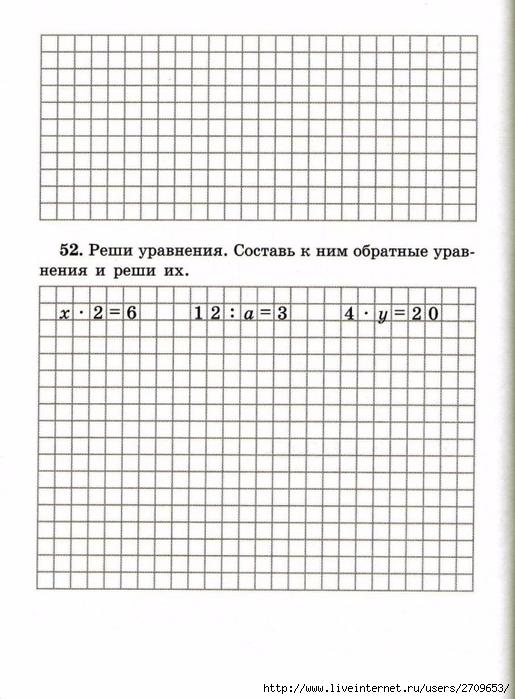 sova-matem2klass.page35 (515x700, 252Kb)
