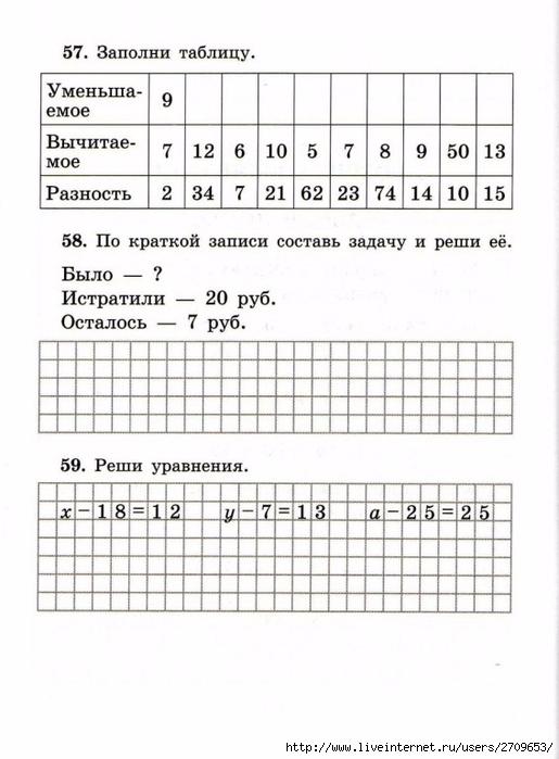 sova-matem2klass.page39 (515x700, 204Kb)
