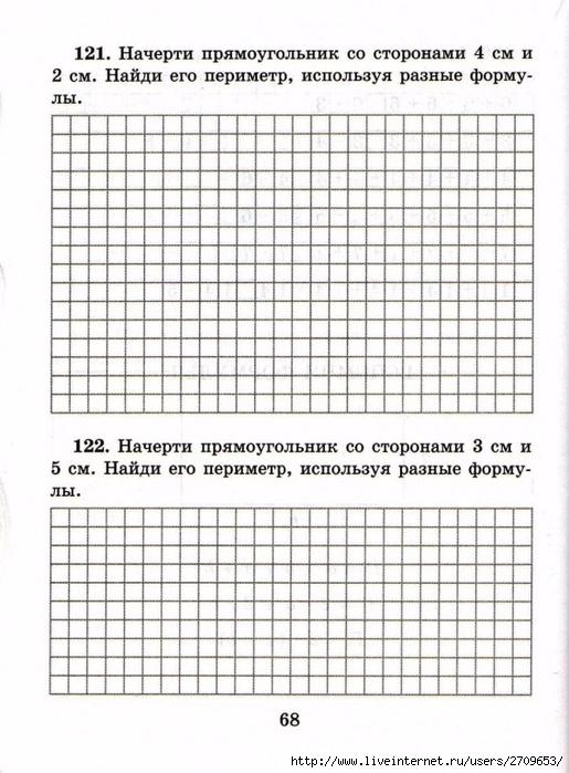 sova-matem2klass.page69 (515x700, 279Kb)