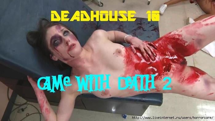 DEADHOUSE.PW (700x393, 187Kb)