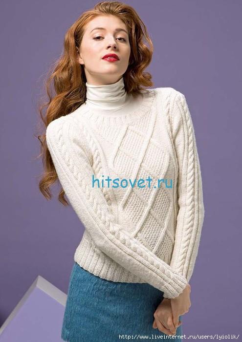 pulover1 (495x700, 161Kb)