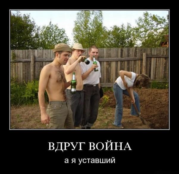 Фото трусиков нет 19 фотография