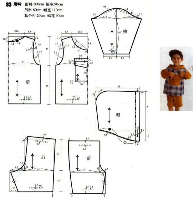 Как сшить детское пальто выкройка 388