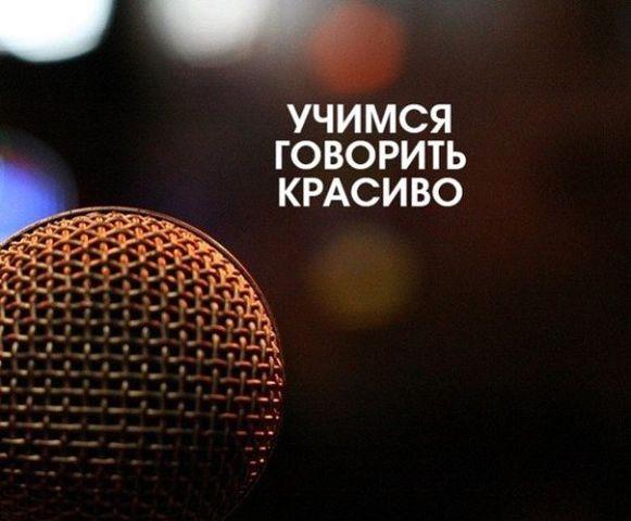 4386599_Ychimsya_govorit (581x480, 37Kb)