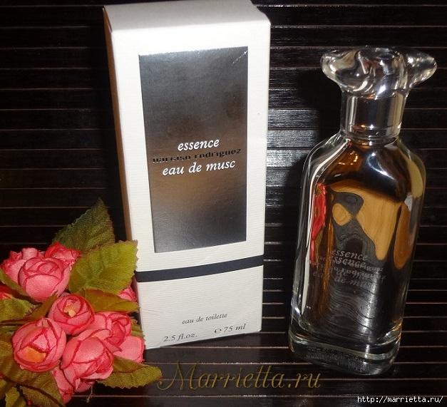 Мой отзыв об аромате Narciso Rodriguez 'Essence' Eau de Musc (627x571, 241Kb)