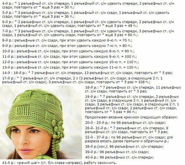 8LntdjbqMu4 (604x539, 362Kb)