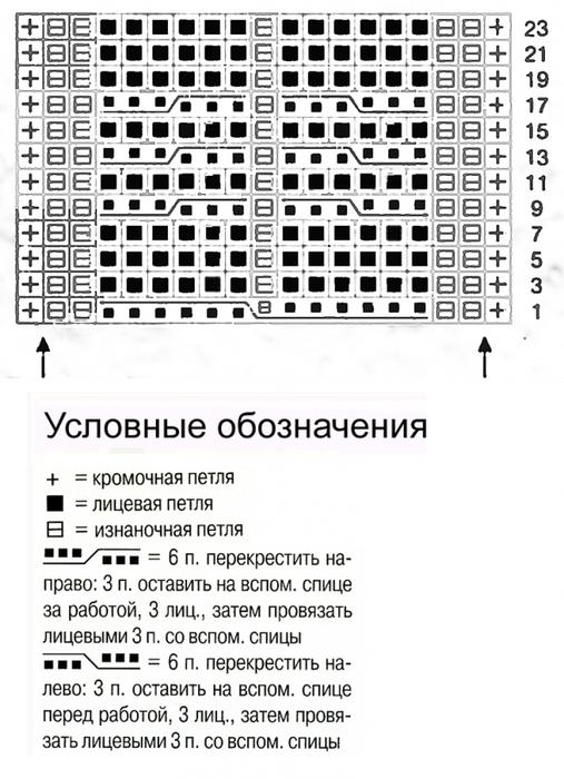 5358008_kosy48shema1 (507x700, 229Kb)
