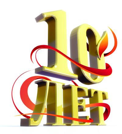 Поздравления с 10 летним юбилеем компании